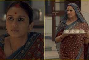 Huma Qureshi- India TV Hindi