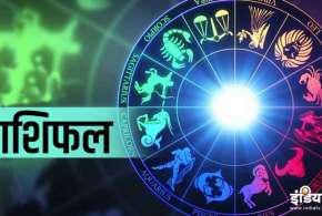 राशिफल 8 मई 2021- India TV Hindi