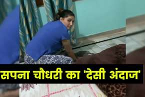 Sapna choudhary new Instagram haryanvi ghunghroo song viral video- India TV Hindi