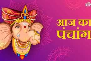 Aaj Ka Panchang 25 June 2021- India TV Hindi