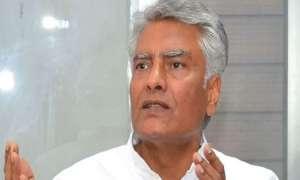 कांग्रेस के एक और प्रदेश अध्यक्ष ने दिया त्यागपत्र, सुनील जाखड़ ने राहुल गांधी को भेजा इस्तीफा