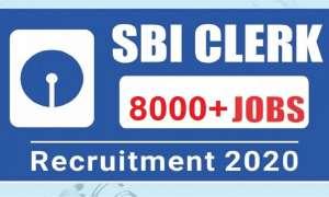 SBI Clerk Recruitment Notification 2020: नए साल पर निकली बंपर भर्ती, एसबीआई क्लर्क के लिए आज से आवेदन शुरू