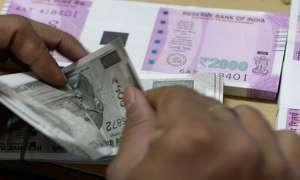 प्रस्तावित विलय से 2,500 करोड़ रुपये के लाभ की उम्मीद: यूनियन बैंक ऑफ इंडिया