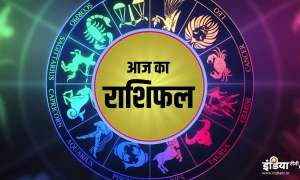 राशिफल 4 अप्रैल: रवि योग के साथ लग रहा है भद्रा, जानें कुंभ सहित अन्य राशियों पर इसका प्रभाव