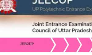 JEECUP 2020 Admit Card: 8 जुलाई को जारी हो सकता है एडमिट कार्ड , यहां पढ़ें सारी डिटेल्स