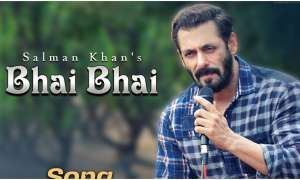 ईद 2020: सलमान खान ने ईदी के रूप में फैंस को दिया स्पेशल सरप्राइज, रिलीज हुआ 'भाई भाई' गाना