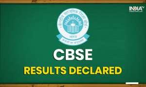 CBSE 12th result 2020: सीबीएसई ने जारी किया 12वीं कक्षा का रिज़ल्ट, इन स्टेप्स से चेक करें नतीजे