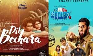 सुशांत सिंह राजपूत की फिल्म 'दिल बेचारा' सहित ये फिल्में इस सप्ताह ओटीटी पर होगी रिलीज