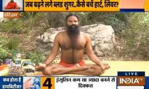 रोजाना करें ये 10 योगासन और पाएं डायबिटीज से हमेशा के लिए छुटकारा, स्वामी रामदेव से जानिए तरीका