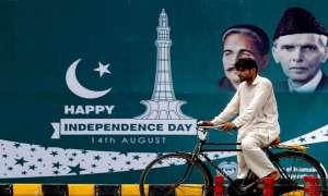 क्या चीन का गुलाम बन गया है पाकिस्तान? जानिए आजादी के दिन इमरान खान ने क्या किया