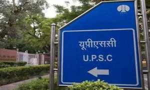 UPSC NDA, NA (II) 2019 Result: यूपीएससी एनडीए एनए के मार्क्स किए गए जारी, ऐसे करें चेक