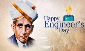'इंजीनियर्स डे' के मौके पर अपने इंजीनियर दोस्तों और करीबियों को इन तस्वीरों और कोट्स के जरिए दें शुभकामनाएं