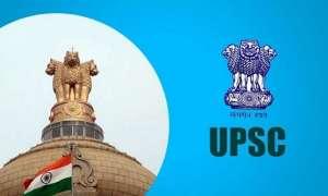 UPSC Recruitment 2020: संघ लोक सेवा आयोग ने कई पदों की भर्ती के लिए मांगे आवेदन, ऐसे करें अप्लाई