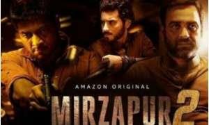 इंतजार हुआ खत्म, तय समय से पहले ही रिलीज हुआ 'मिर्जापुर 2', यहां देख सकते हैं सभी एपिसोड