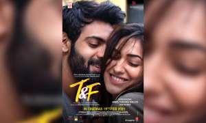 संजय लीला भंसाली की फिल्म से बॉलीवुड में डेब्यू करेंगे पूनम ढिल्लन के बेटे अनमोल, इस दिन रिलीज हो रही है मूवी