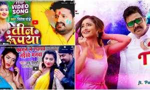 Bhojpuri hit Holi Songs: भोजपुरी के इन होली के गानों के साथ सेलिब्रेट कीजिए रंगों का त्यौहार