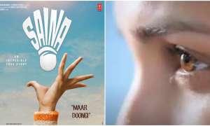 परिणीति चोपड़ा की फिल्म 'साइना' का पहला वीडियो आया सामने, इस दिन रिलीज होगी फिल्म