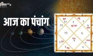 Aaj Ka Panchang 9 April 2021: प्रदोष व्रत, जानिए शुक्रवार का पंचांग, शुभ मुहूर्त और राहुकाल