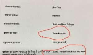 बिहार: Lockdown में पिंपल्स के इलाज, हेयर ट्रांसप्लांट के लिए मांगे जा रहे ई पास