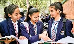 Haryana Board BSEH Class 10 result 2021: आज जारी होगा हरियाणा बोर्ड 10वीं का रिजल्ट, bseh पर ऐसे करें चेक
