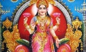 धन समृद्धि के लिए शुक्रवार को अपनाएं महालक्ष्मी कृपा प्राप्ति के लिए ये उपाय
