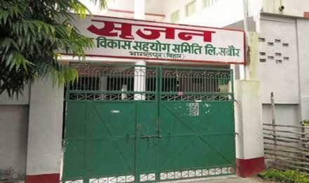 बिहार: सृजन घोटाले मामले में ED की कार्रवाई, जब्त की 14 करोड़ रुपये से अधिक की संपत्ति