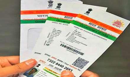 Aadhaar card update: ऑर्डर आधार रिप्रिंट सुविधा के तहत 15 दिनों के भीतर स्पीड पोस्ट से घर पहुंचेगा आधार कार्ड
