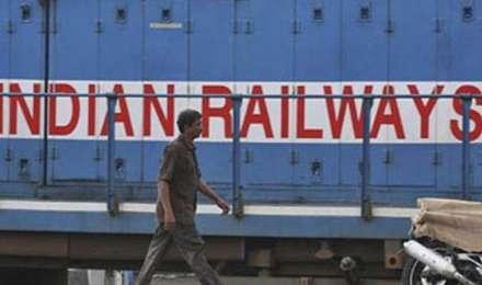 रेलवे ने बंद की अंग्रेजों के समय से चली आ रही प्रथा, खलासी की भर्तियों पर रोक