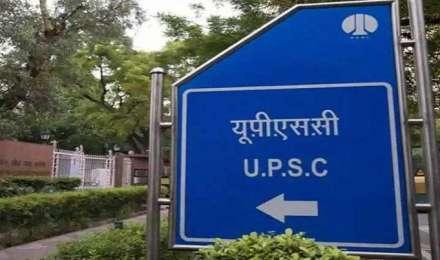 UPSC CDS II Admit Card: 8 नवंबर को होने वाली CDS परीक्षा का एडमिट कार्ड, ऐसे करें डाउनलोड