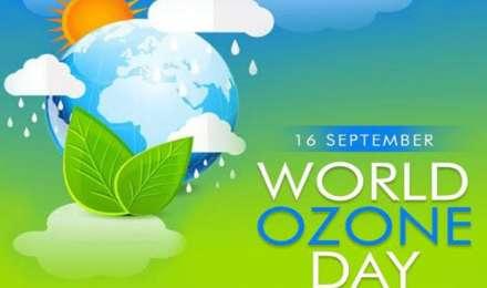 World Ozone Day 2020: जानें 16 सितंबर को क्यों मनाते हैं विश्व ओजोन दिवस, साथ ही जानिए इस साल की थीम