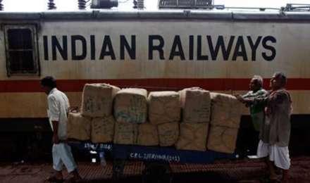रेलवे में नौकरी के नाम पर हो रही है धोखाधड़ी! रेल मंत्रालय ने किया आगाह