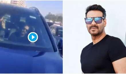 अजय देवगन की कार रोकने वाला शख्स हुआ गिरफ्तार, 15 मिनट तक रोकी थी एक्टर की गाड़ी