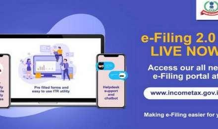 आयकर विभाग ने आयकरदाताओं को दिया तोहफा, नई ई-फाइलिंग वेबसाइट की शुरू