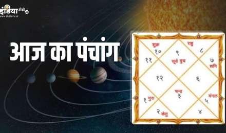 Aaj Ka Panchang 12 June 2021: जानिए शनिवार का पंचांग, शुभ मुहूर्त और राहुकाल