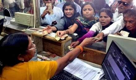 DICGC की स्थगन वाले 21 तनावग्रस्त बैंकों के लिए बड़ी घोषणा, जमाकर्ताओं को मिलेगी 5 लाख रुपये तक की राशि