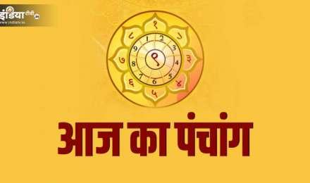 Aaj Ka Panchang 28 September 2021: जानिए मंगलवार का पंचांग, शुभ मुहूर्त और राहुकाल