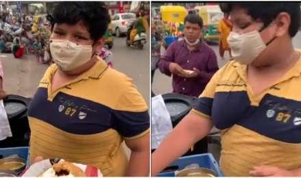 Viral: परिवार का गुजारा करने के लिए दही कचौड़ी बेचता है ये बच्चा, देखिए वायरल वीडियो