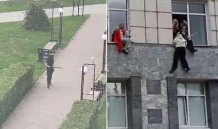 बिल्डिंग से कूदकर छात्रों ने बचाई जान, आतंकी हमले से दहली रूस की पर्म यूनिवर्सिटी