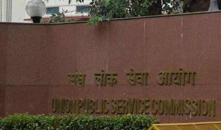 Civil Services Main 2020 Result: UPSC की मुख्य परीक्षा का रिजल्ट घोषित, कुल 761 अभ्यर्थी हुए पास