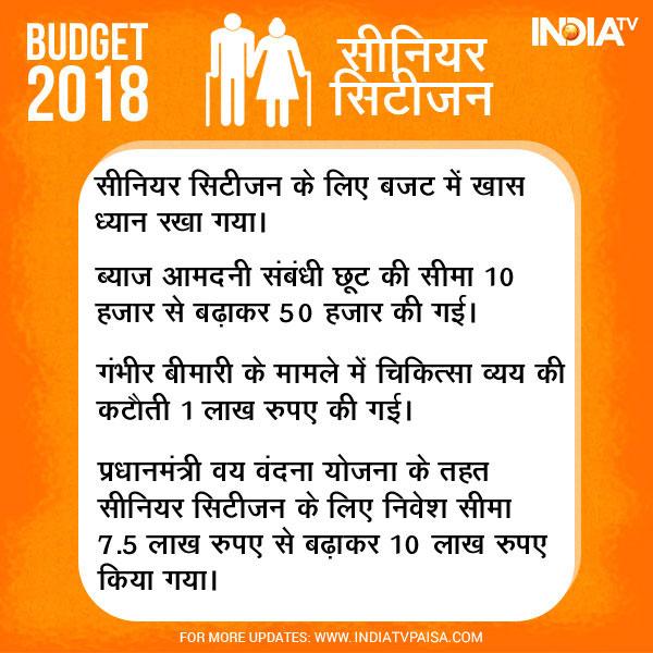 Benefits for senior citizens