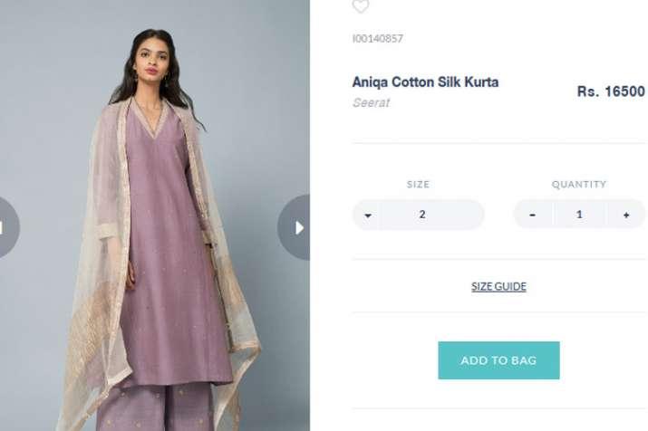 Aniqa Cotton Silk Kurta