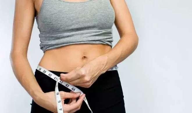 मोटापा इस तरह से करें कम