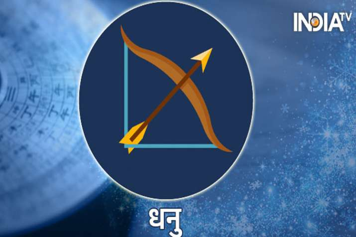 Horoscope 5 December 2020