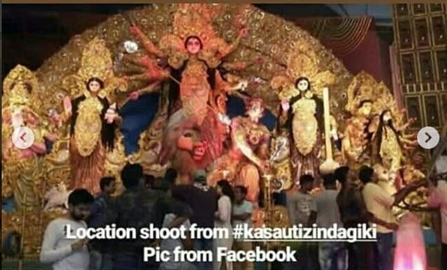 Kasauti Zindagi Kay 2 viral picture