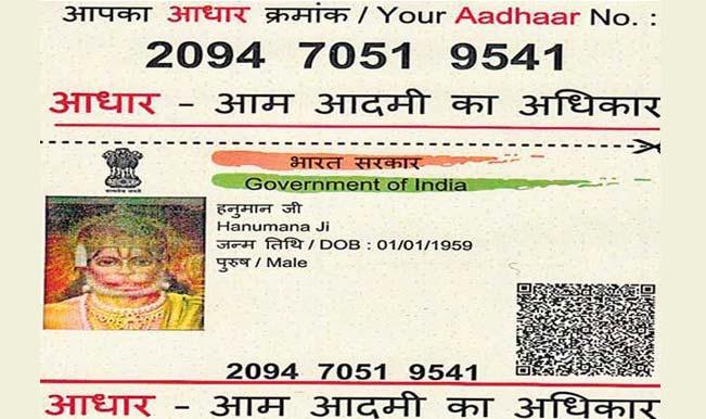 Aadhaar of hanuman ji