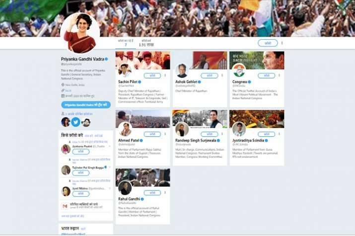 Priyanka Gandhi twitter