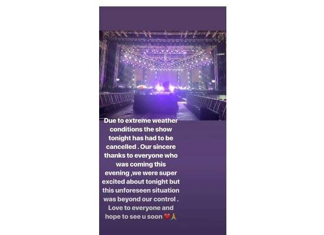 Katrina Kaif's Instagram story