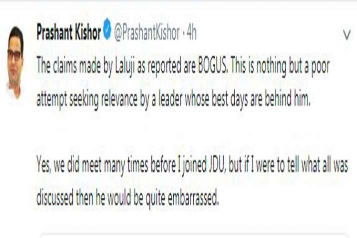 The claims made by Laluji as reported are BOGUS says Prashant Kishore