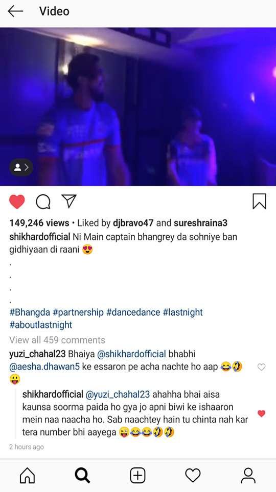 Shikhar Dhawan Aaisha Dhawan Delhi Capitals IPL 2019 Yuzvendra Chahal