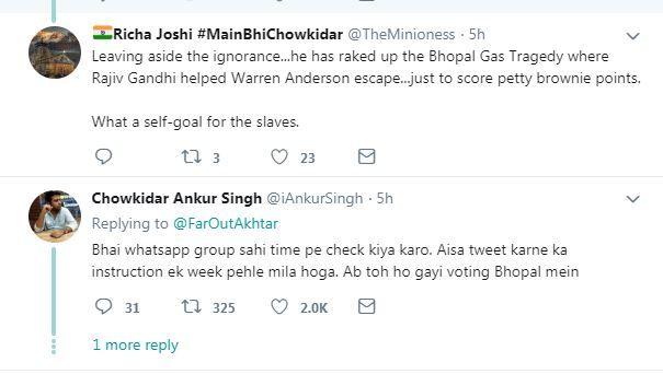 Farhan Akhtar trolled